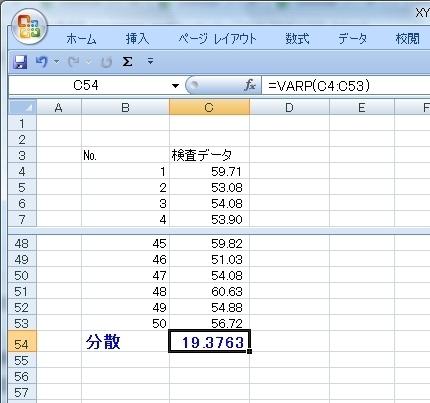 20140511-23.JPG