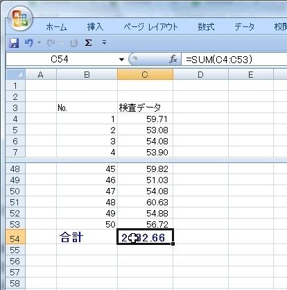 20140511-53.JPG