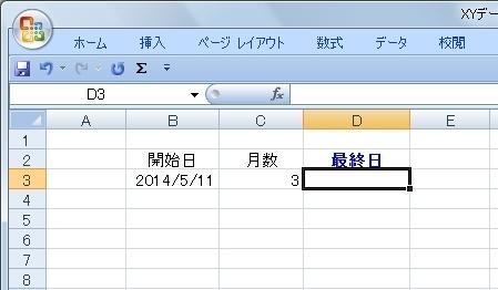 20140511-61.JPG