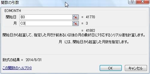 20140511-63.JPG