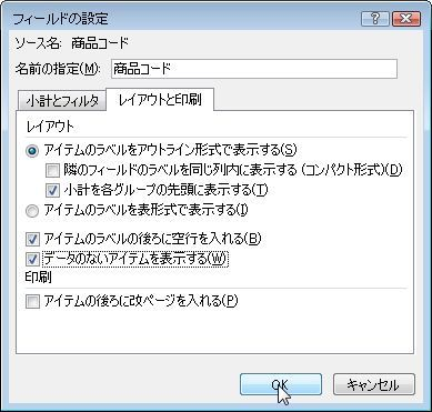20140512-04.JPG