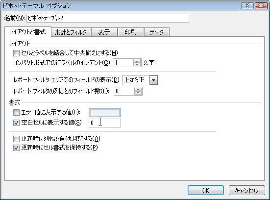 20140512-07.JPG
