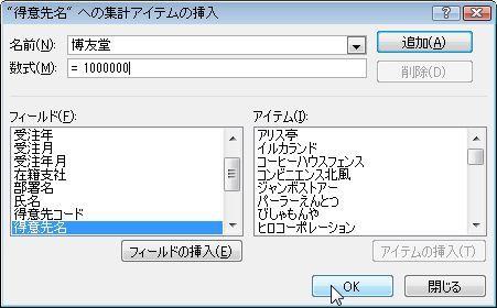 20140514-03.JPG
