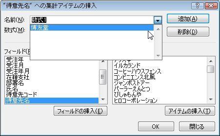 20140514-07.JPG