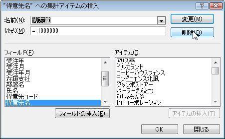 20140514-08.JPG