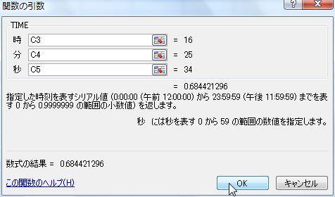 20140517-33.JPG