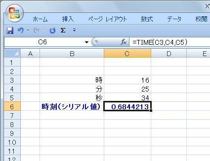 20140517-34.JPG
