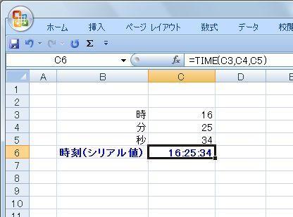 20140517-36.JPG
