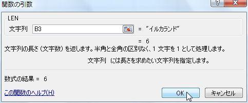 20140518-13.JPG