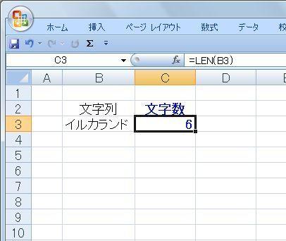20140518-14.JPG