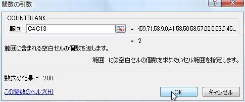 20140518-33.JPG