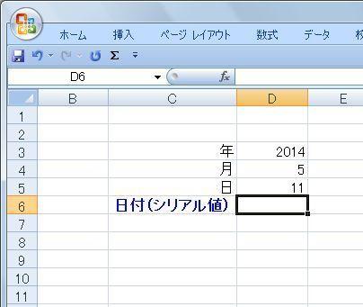 20140518-41.JPG