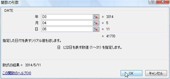 20140518-43.JPG