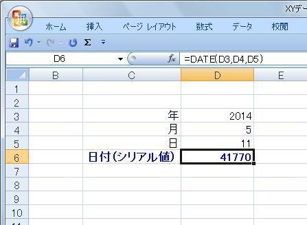 20140518-44.JPG