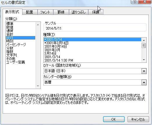 20140518-45.JPG