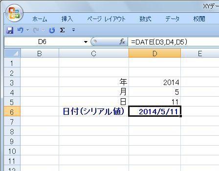 20140518-46.JPG