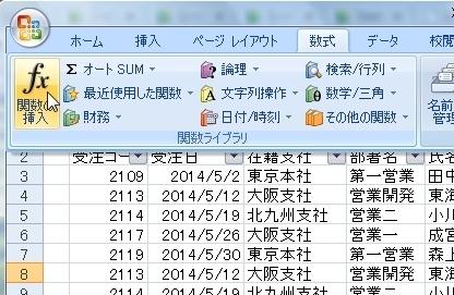 20140524-02.JPG