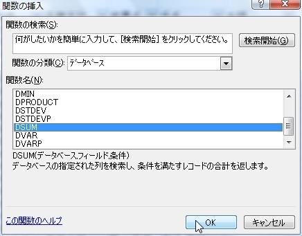 20140524-03.JPG