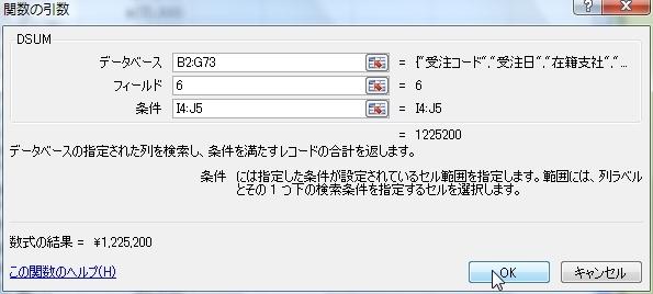 20140524-04.JPG