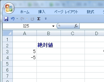 20140524-11.JPG