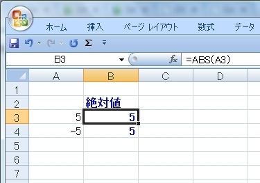 20140524-14.JPG