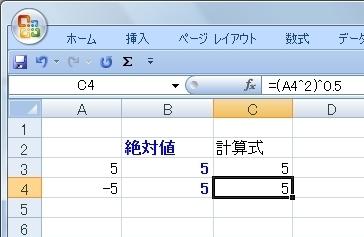 20140524-16.JPG