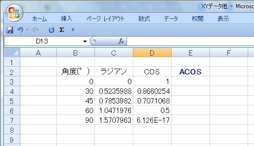 20140525-01.JPG