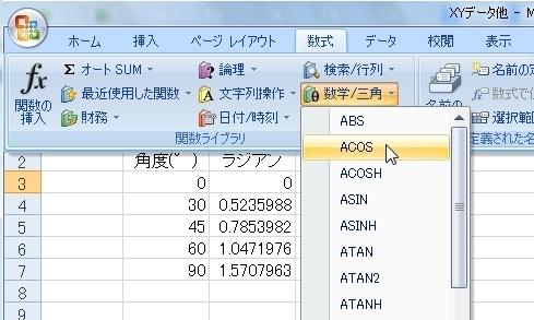 20140525-02.JPG