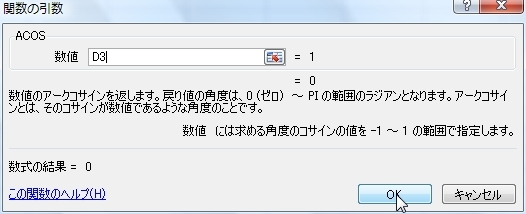 20140525-03.JPG