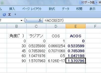 20140525-04.JPG