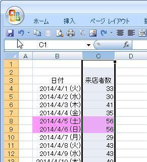 20140526-02.JPG