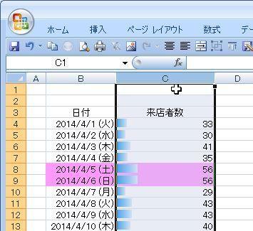 20140526-06.JPG