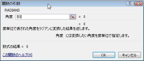 20140603-03.JPG