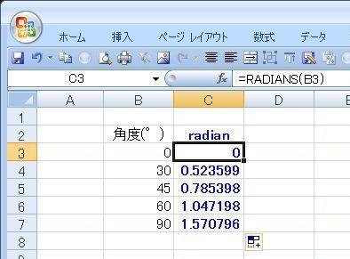 20140603-04.JPG