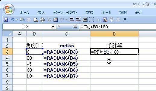 20140603-05.JPG