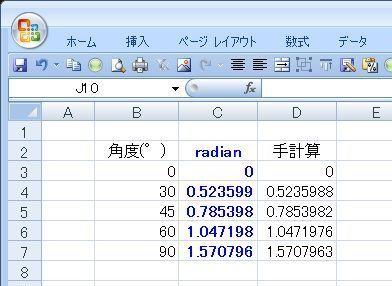 20140603-06.JPG