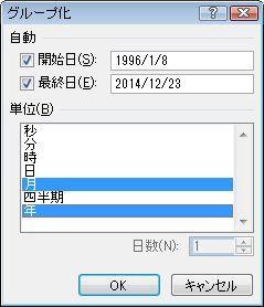20140605-03.JPG