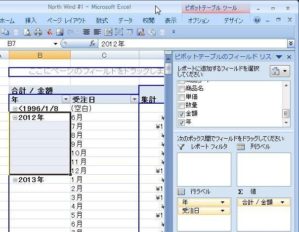 20140605-04_1.JPG