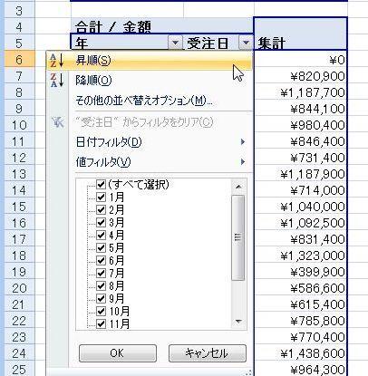 20140605-09.JPG