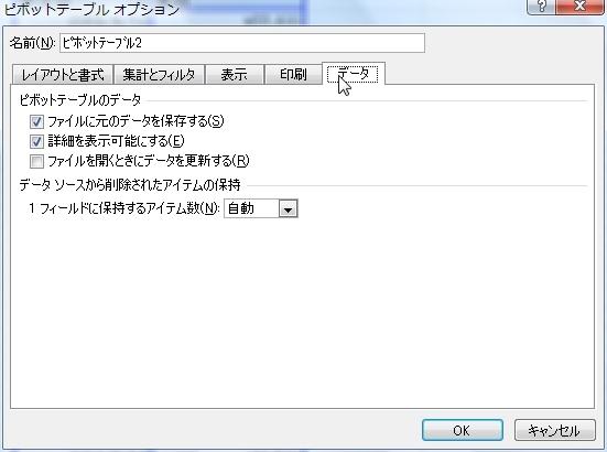 20140607-05.JPG