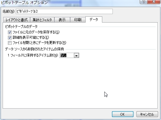 20140607-06.JPG