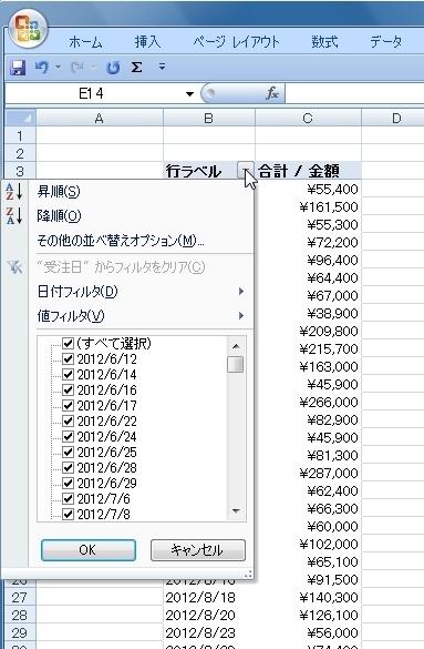 20140607-08.JPG