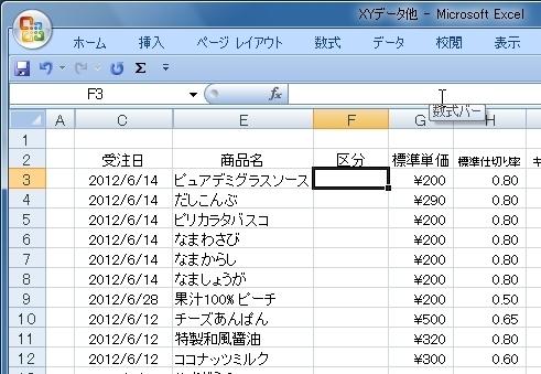 20140608-101.JPG