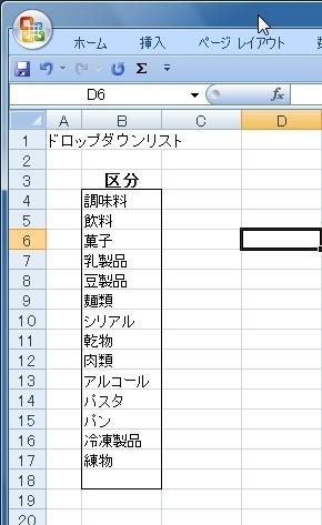 20140608-102.JPG