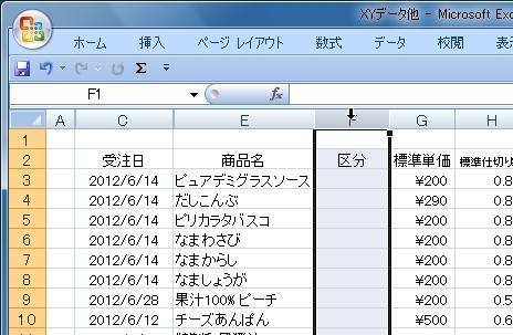 20140608-105.JPG