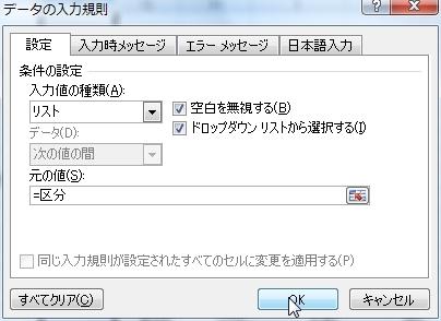 20140608-107.JPG