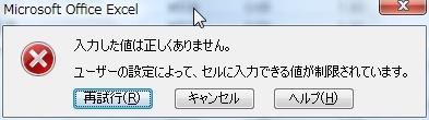 20140608-109.JPG