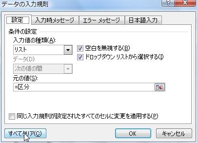 20140608-110.JPG
