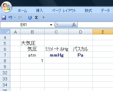 20140615_01.JPG