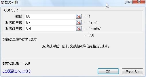 20140615_03.JPG